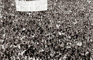 Promotoria investiga bloco de carnaval em SP que celebra órgão da ditadura militar