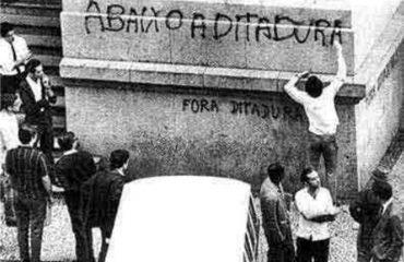 Justiça proíbe desfile de bloco por apologia à tortura